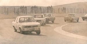 Autódromo 1975 – 1º lugar, seguido por Motta-Veiga , Fernandes Belo, Francisco Almeida e Oliveira Simões.